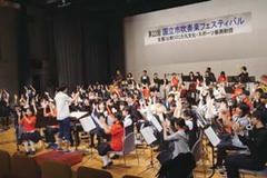 第24回 国立市吹奏楽フェスティバル [ 2017年09月24日 ]