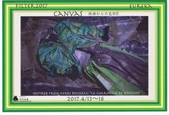 ゆりか個展 FILTER2017 『CANVAS〜絵画からの色彩Ⅱ〜』 [ 2017年04月13日~2017年04月18日 ]
