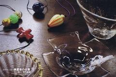 ガラス工房 錬星舎の仕事 池上直人・西村由美 [ 2017年04月13日~2017年04月18日 ]