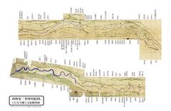 [ミニ展示 関連講演会]絵図にみる多摩川中流域の村々 [ 2018年03月03日 ]